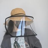 漁夫帽女透明可拆卸帽子防護罩護目防曬遮臉防飛沫塵面罩頭罩 【全館免運】