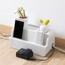 居家家插座電線收納盒電源線整理盒子 桌面插排理線器固定理線盒ATF 伊衫風尚