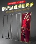 穩三角門型展架80X180廣告展示牌易拉寶海報定制立式落地 印象家品