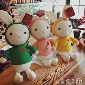 廠家直銷寶寶可咬布娃娃0-3歲嬰幼兒安撫小兔子毛絨玩具女生禮物igo    良品鋪子