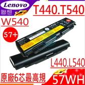 LENOVO T440P 電池(原廠)-聯想 T540P,L440,L540,W540,45N1159,45N1161,45N1169,45N1148,57,57+