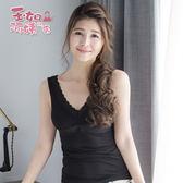 【玉如阿姨】天絲棉棉冰背心。頂級棉。舒適。居家。貼身。罩杯。台灣製。※P014