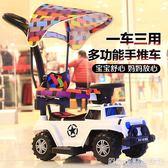 兒童扭扭車溜溜車1-3歲妞妞萬向輪男寶寶滑行車女嬰幼玩具搖擺車 igo 居家物語