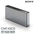 【夏季特賣下殺↘限量商品】SONY CMT-X3CD 床頭組合音響 家用音響 藍芽喇叭 CD FM USB 台灣公司貨