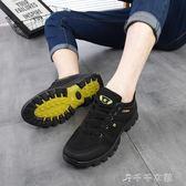 登山鞋戶外越野運動鞋英倫男休閒鞋防滑徒步透氣黑色工作鞋「千千女鞋」