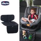 chicco-汽座保護墊+置物袋