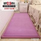 加厚床邊地毯寶寶防摔墊臥室客廳飄窗榻榻米兒童地墊日式可定制