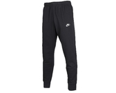 NIKE服飾系列-NSW CLUB JGGR FT 男款黑色長褲-NO.BV2680010