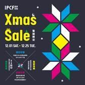 IPCFgoods 聖誕限定