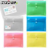 HFPWP PP附繩立體橫式A4文件袋公文袋+名片袋 防水板厚0.18mm台灣製 GF218-N-10   (10入包)