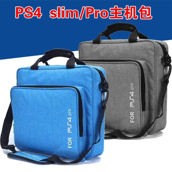ps4收納包PS4主機包 ps4 slim收納保護包 收納包 防震包手提背包 挎包 夏季新品