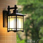 壁燈新中式復古戶外防水壁燈 日式室外庭院別墅陽台走廊過道門前壁燈 數碼人生igo