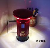 【聖誕節交換禮物】 創意英國郵筒台燈 存錢罐二合一 功能迷你LED小夜燈 觸摸感應燈 英倫風 lofe