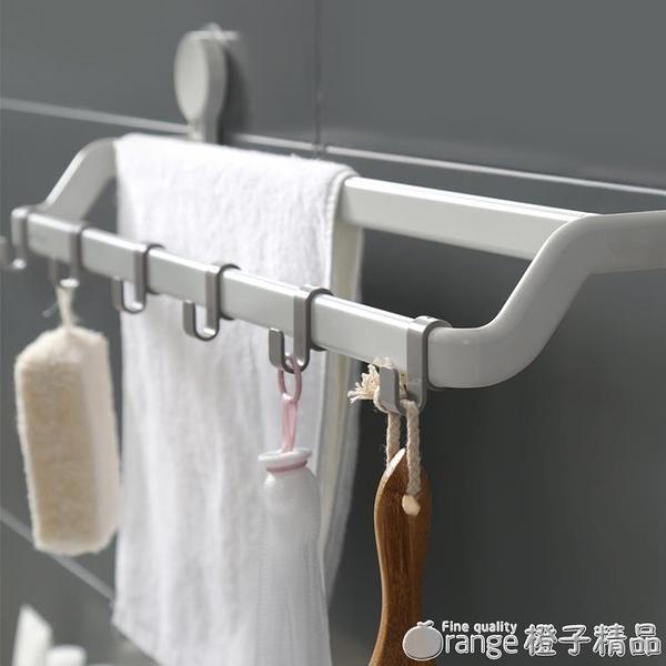 浴室衛生間毛巾架免打孔吸盤式涼掛鉤置物桿的架子廁所掛抹布廚房『橙子精品』