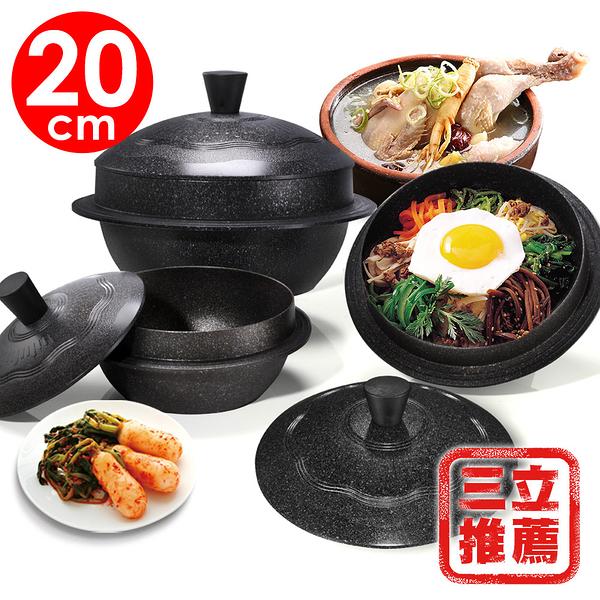 韓國原裝進口【Kitchen Art】韓式輕量砂鍋/中(20CM)-電電購