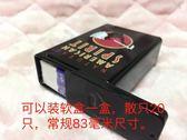 日本美國精神馬口鐵滑蓋手捲煙盒20只便攜復古個性創意全館免運!