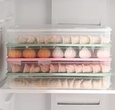 餃子盒 餃子盒凍餃子多層分隔長方形家用食品級保鮮盒冰箱收納盒超大容量【快速出貨八折搶購】