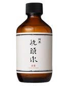 【阿原肥皂】當藥洗頭水250ml-深層保濕(乾性)