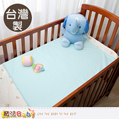台灣製嬰幼兒小型防水透氣保潔墊 魔法Baby