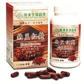 長庚生技 納豆紅麴 -升級配方(120粒/瓶)x1