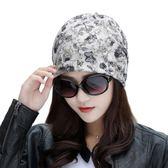帽子女春夏季透氣套頭化療帽女薄款光頭睡帽堆堆頭巾女月子包頭帽