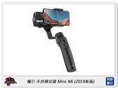 2019新版! MOZA 魔爪 Mini-MI 手機專用 手持穩定器 無線充電(公司貨) MINIMI