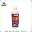 【綠藝家】竹酢生物鈣1公升