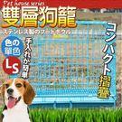 【培菓平價寵物網】DYY》加粗摺疊狗籠60*42*50cm