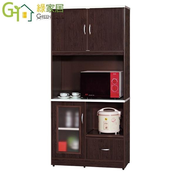 【綠家居】尼爾 環保3尺南亞塑鋼三門單抽高餐櫃/收納櫃組合