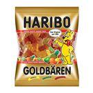 ★德國原裝進口★世界知名品牌★大人小孩都喜歡★內有多種水果味道組合