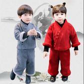 男童拜年服過年衣服喜慶寶寶裝冬季唐服夾棉加厚兒童女童周歲套裝