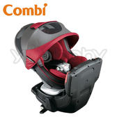 【限時特價↘】康貝 Combi New Luxtia Turn II 旋轉汽車安全座椅/汽座-寶石紅
