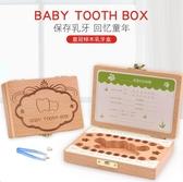 乳牙盒 新品乳牙紀念盒男孩創意火箭擺件寶寶牙齒收藏盒子換掉牙齒保存盒-