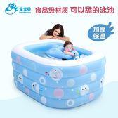 寶寶魚嬰兒游泳池寶寶家用水池保溫加厚新生兒嬰幼兒童充氣游泳桶