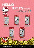 Hello Kitty 三麗鷗正版授權 iphone 5C 單面彩繪螢幕貼(新年) 第8代