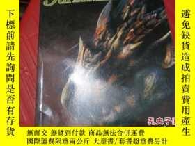 二手書博民逛書店怪物獵人五週年紀念官方畫集罕見黑 152頁 彩色銅版紙19506