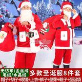 聖誕老人服裝成人聖誕節衣服男士金絲絨服飾聖誕老公公裝扮套裝女 color shop