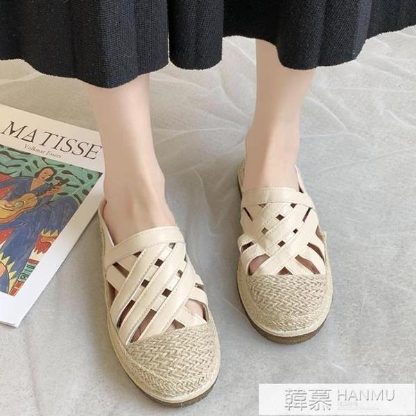 包頭半拖鞋女2021夏季新款時尚外穿懶人孕婦漁夫網紅涼拖鞋ins潮 夏季新品