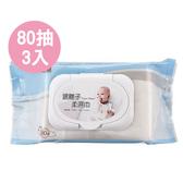 奇哥 銀離子柔濕巾/濕紙巾/濕巾 (超厚80抽3入) Baby Wipes