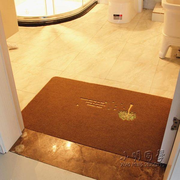 廚房衛生間防滑吸水腳墊