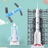 飛機模型 火箭玩具航天器z飛機模型宇宙探索隊飛船回力車發射兒童益智【快速出貨八折搶購】