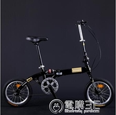 14寸可折疊迷你超輕便攜成人兒童學生男女款小輪變速雙碟剎自行車