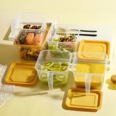 收納盒 儲物盒 密封盒 冰箱收納盒 帶柄收納盒 塑料盒 帶手炳微波保鮮盒(1.4L)【Z091】慢思行