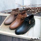 amai金釦拼接彈力鬆緊設計短靴 黑