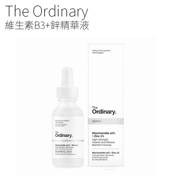 The Ordinary 維生素B3+鋅精華液 30ml【PQ 美妝】NPRO