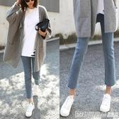 2020年新款春季高腰直筒牛仔褲女破洞微喇八分九分顯瘦百搭寬鬆潮 印象家品