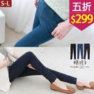 【五折價$299】糖罐子縮腰口袋前車線長褲→預購(S-L)【KK3105】