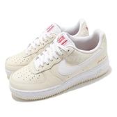Nike 休閒鞋 Air Force 1 07 PRM EMB 米白 白 男鞋 AF1 爆米花 限量款 AF1 【ACS】 CW2919-100