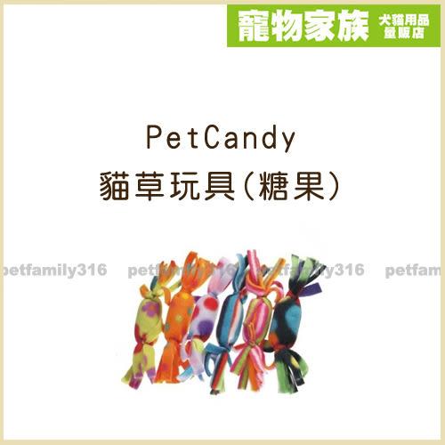 寵物家族-PetCandy貓草玩具小糖果1入(顏色隨機)