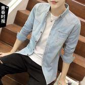 秋季牛仔襯衫男青少年修身長袖襯衣男正韓學生寸衫男士外套厚款潮